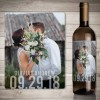 10 Personalized Wine Labels We Love