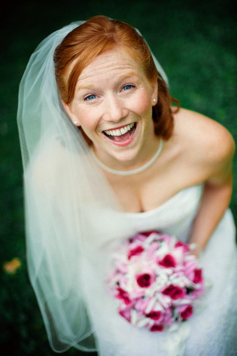 bride at outdoor wedding in ny