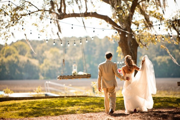 Southern wedding on the river