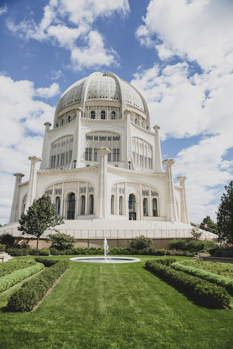 Baha'i Worship Center
