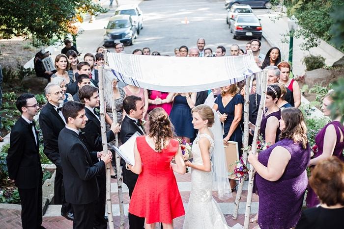 outdoor DC wedding ceremony